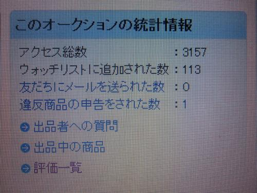 IMG_4990_convert_20101229234530[1]