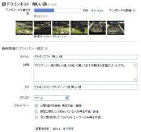 dm_ab8_058.jpg