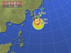 taifuu12.jpg