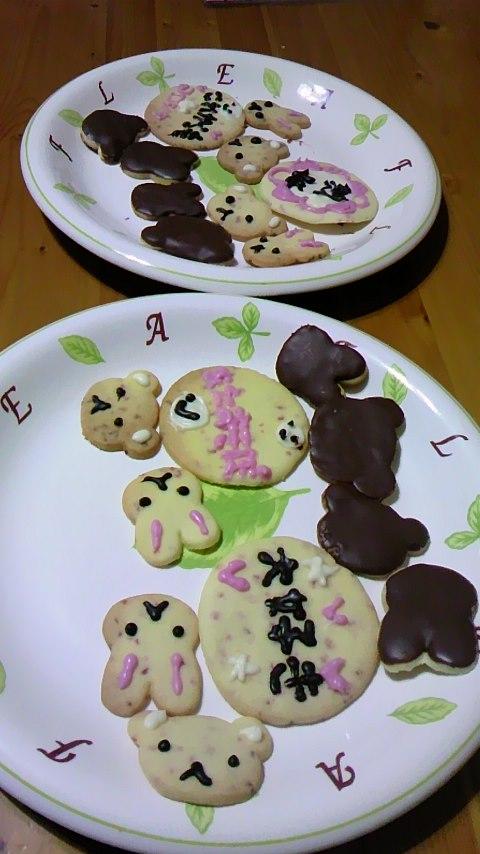 姫の友チョコデコ(くっきー)
