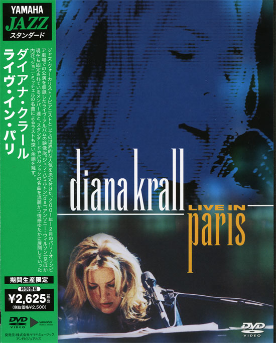 diana-paris