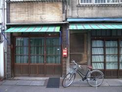 20120220kanda05.jpg