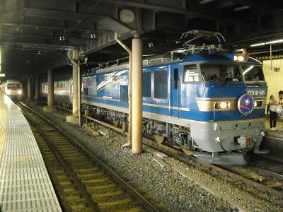 DSCN0073l.jpg