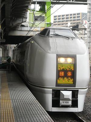 DSCN0092l.jpg