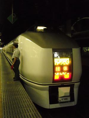 DSCN0098l.jpg