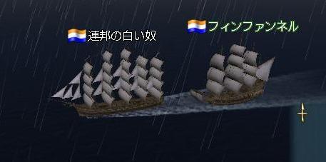 121909 132641副官船
