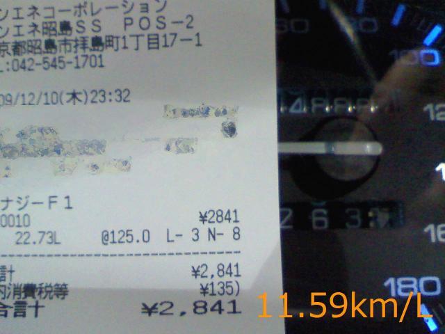 PT330048.jpg