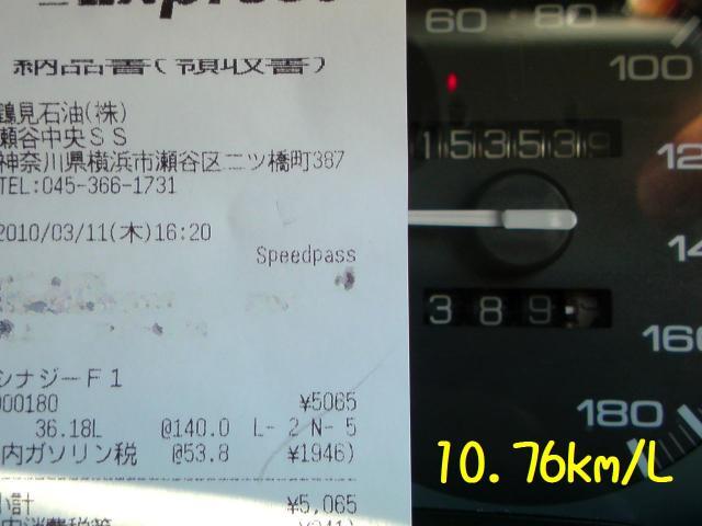 SN3D0029.jpg