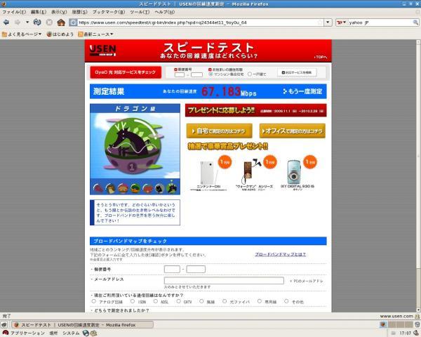 chuo-u_100128.jpg