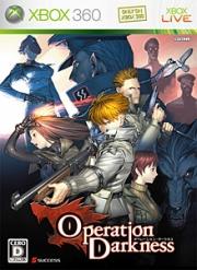 operationd01.jpg