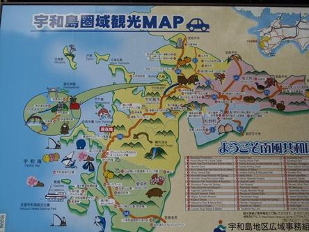 000 観光案内マップ