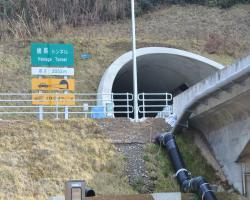 歯長トンネル