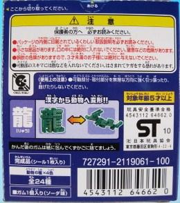 035moji2.jpg