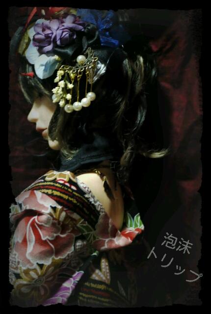 花魁風ハラン