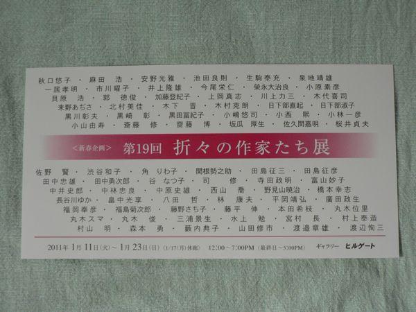 P1060681.jpg