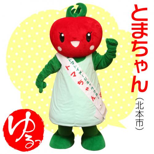 07_tomachan.jpg