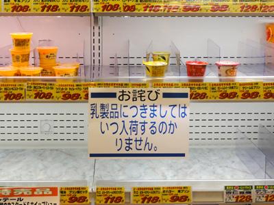 スーパーにて