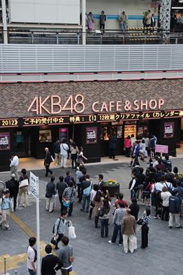 AKB cafeの行列