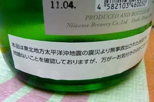 hakuraku3.jpg