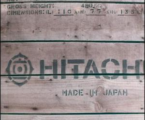 hitati2_convert_20110325164732.jpg
