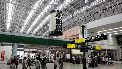 小田原駅コンコース
