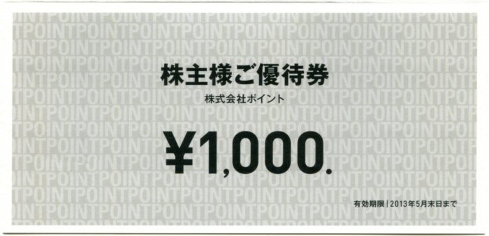 point_2012_01.jpg