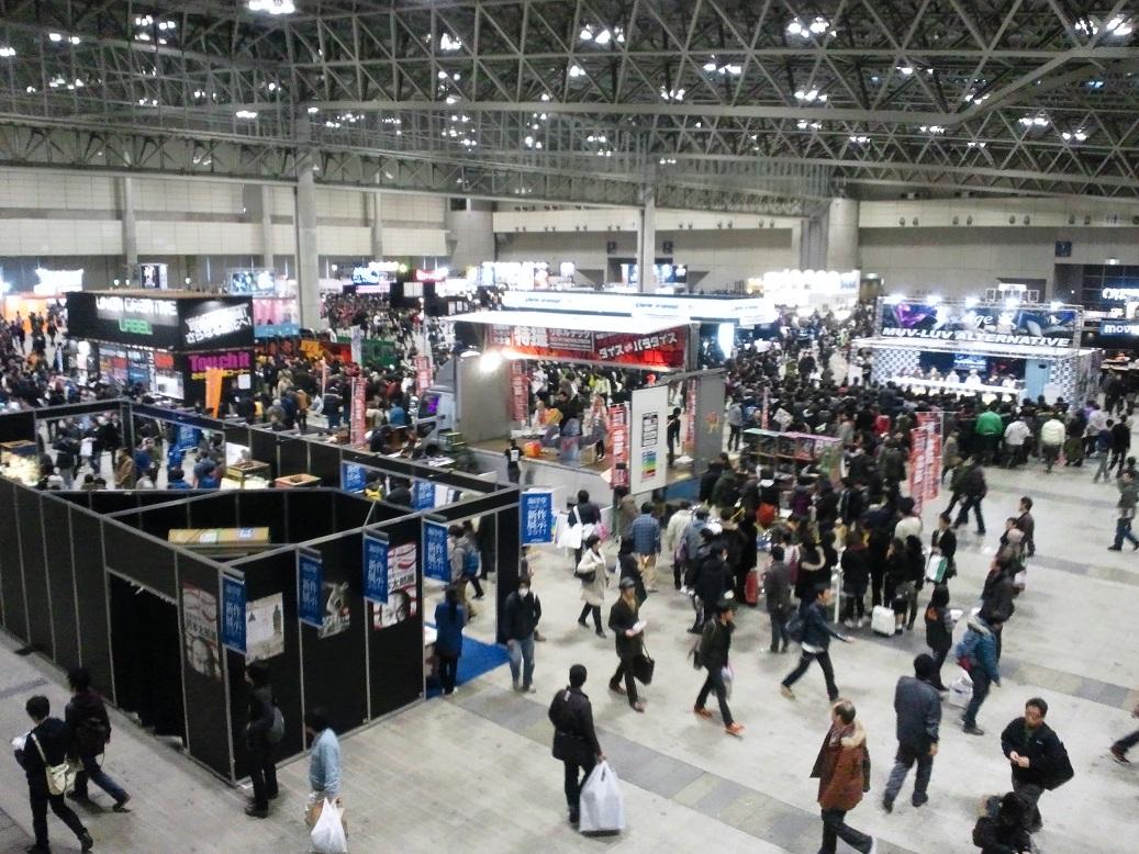 WF2011冬