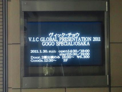 DSC_0021[1]