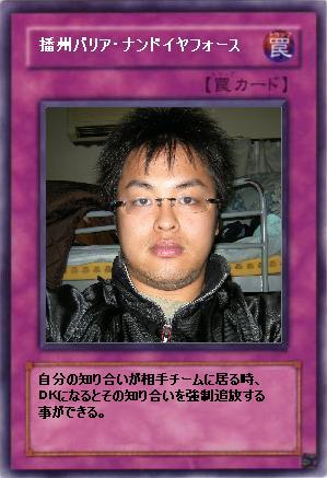 hぢおhg