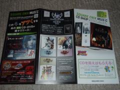 CDショップ 広告