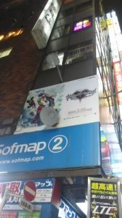 ソフマップ新宿店(2)