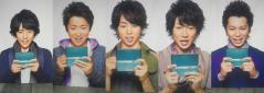 3DSの嵐!