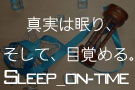 Sleep_on-time