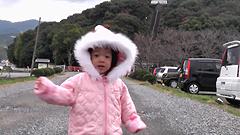 09'姫@村岡小城羊羹