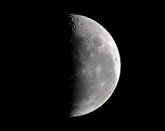 月の写真「新月の祈り」