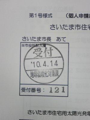 i124.jpg