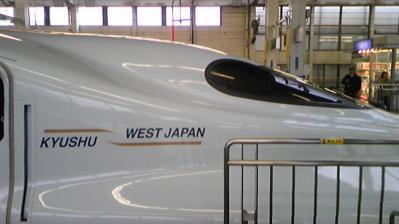 九州山陽新幹線2