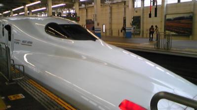 九州山陽新幹線1