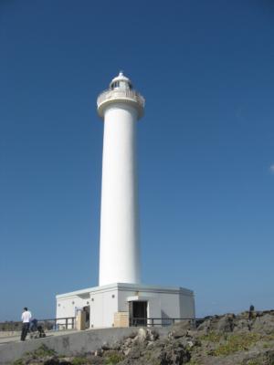 残場岬灯台