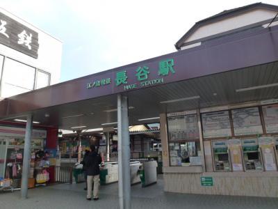 江ノ電 長谷