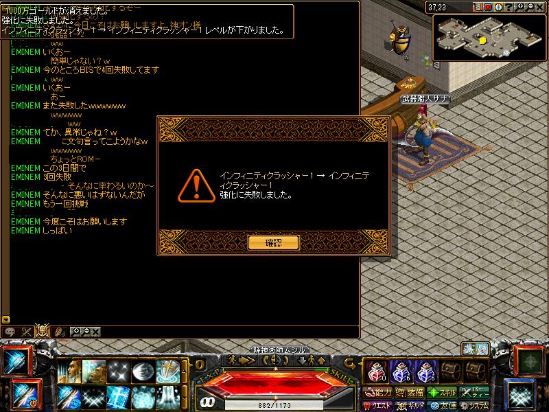 RedStone 11.03.29[06]