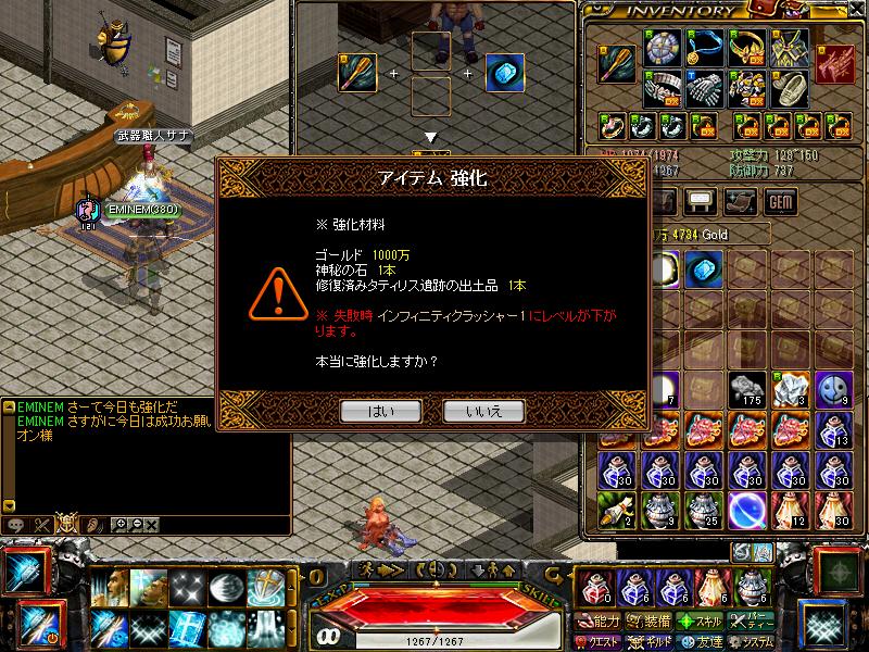 RedStone 11.03.27[04]