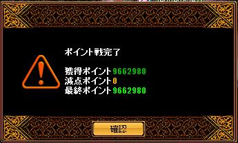 RedStone 11.04.28[03]
