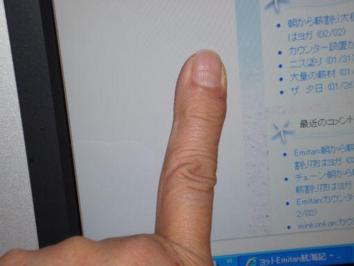 左指爪_512