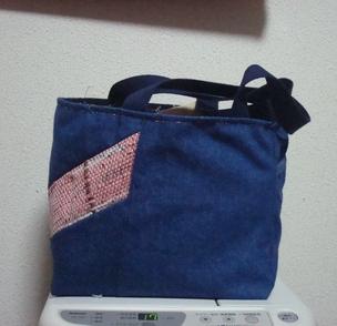 妹のバッグ