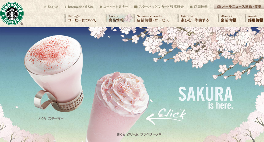 p_top_sakura.jpg