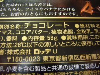 112_convert_20110414000610.jpg