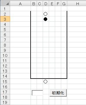 VBA ぷよぷよ コントローラ