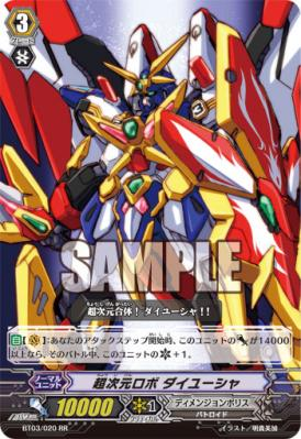 dy_card.jpg