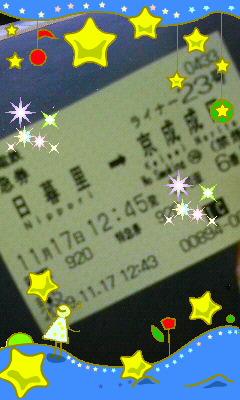 20091208160006.jpg